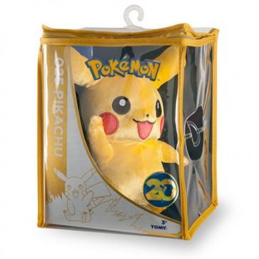 "Pokemon 20th Anniversary Pikachu Plush 8"" Waving Pikachu Plush"