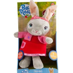 Talking Lily Bobtail Plush Doll