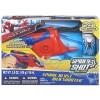 Spiderman Spiral Blast Web Shooter