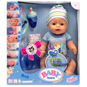 Baby Born Interactive Kids Doll