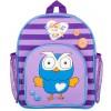 Giggle and Hoot Backpack Bag Purple